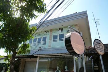 Cat Cafe Ubud1.jpg