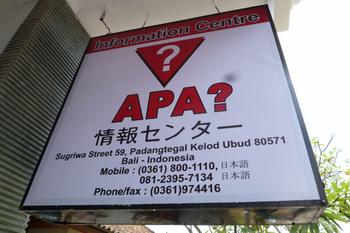 APA?1.JPG