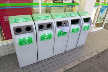 ゴミ箱1.jpg