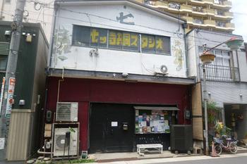 七ツ寺共同スタジオ.jpg
