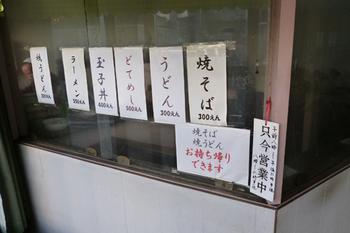 藤屋5.jpg