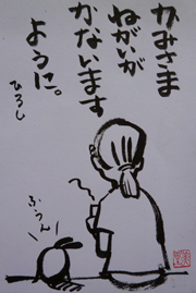 blog-ito.jpg