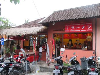 la-mien.com2.jpg