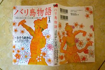 sasouakira.jpg