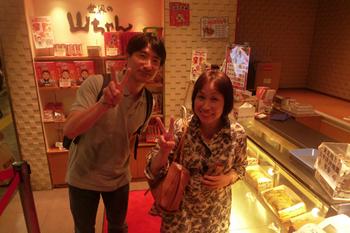 takeya&kyoko.jpg