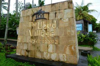 ubud-village.jpg